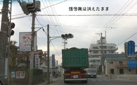 Isinomaki1