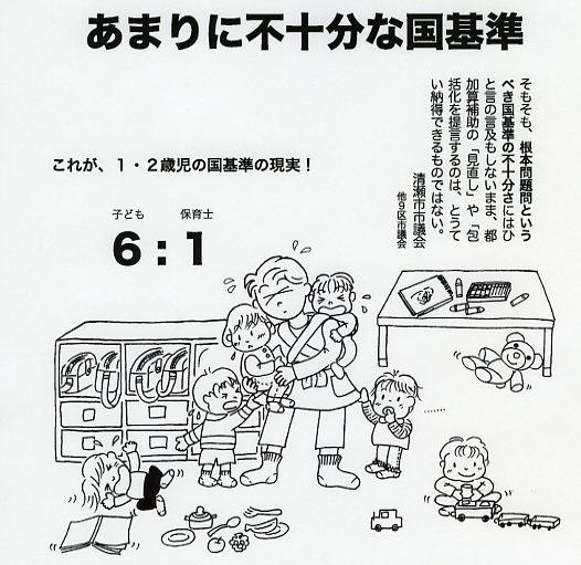 Taikijidou_2