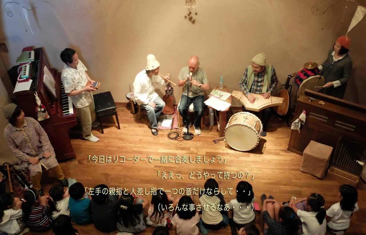 15tanikawa_2